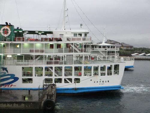 鹿児島帰郷レポート 桜島へ渡る_d0202264_2213373.jpg