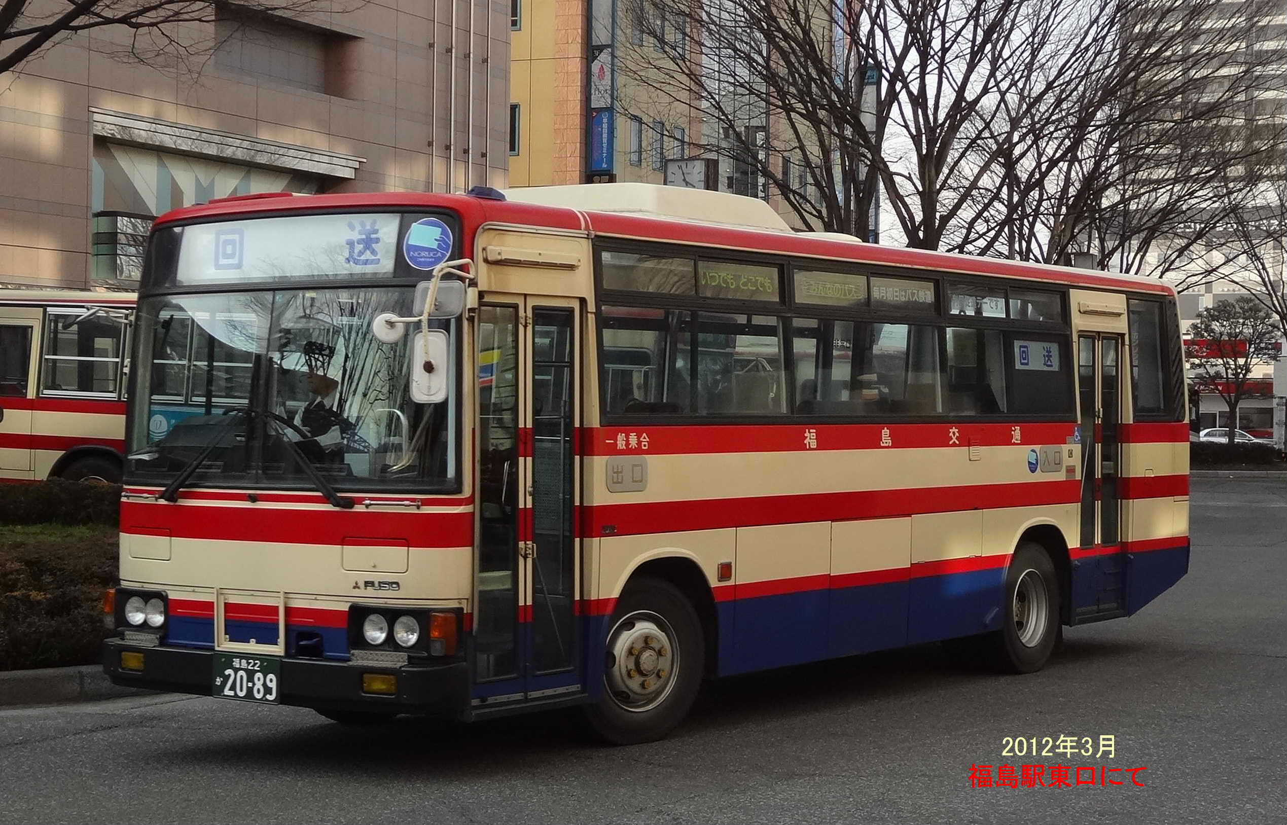 b0149766_2021309.jpg