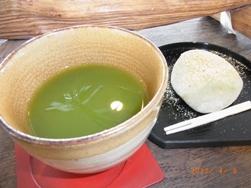京都~嵯峨中ノ島公園散策_e0195766_22232865.jpg