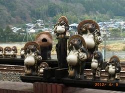 京都~嵯峨中ノ島公園散策_e0195766_2226876.jpg