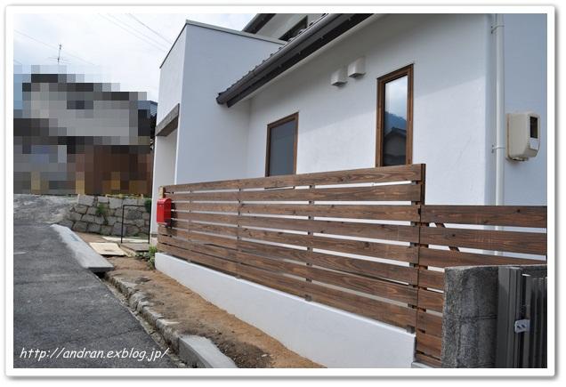 【web内覧会/家具なし】 木製&アイアンフェンスがある外構 ☆ 第二弾_c0176271_013990.jpg