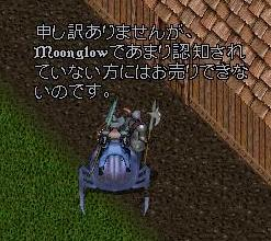 e0086286_0505337.jpg