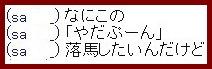 b0096491_754432.jpg