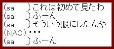 b0096491_757161.jpg