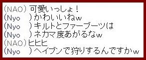 b0096491_7592736.jpg