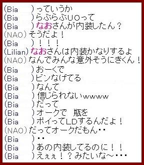 b0096491_846365.jpg