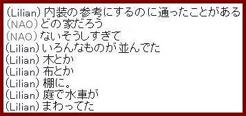 b0096491_8521211.jpg