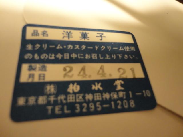 b0032593_21414124.jpg