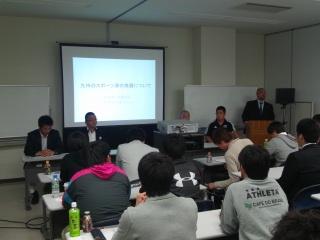 No.1687 4月22日(日):JATIさん主催「九州地区研修・交流会」_b0113993_18201468.jpg