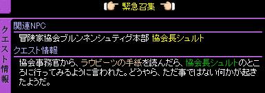 c0081097_14352175.jpg