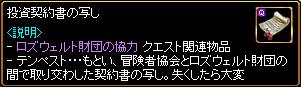 c0081097_17502231.jpg