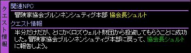 c0081097_17502980.jpg