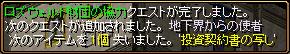 c0081097_17504551.jpg