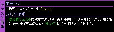 c0081097_1750950.jpg