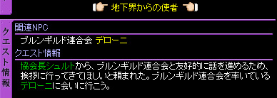 c0081097_1982014.jpg
