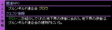 c0081097_1985310.jpg