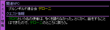 c0081097_1991529.jpg