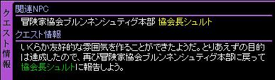 c0081097_1993276.jpg