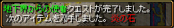 c0081097_1994373.jpg