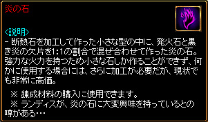 c0081097_1994991.jpg