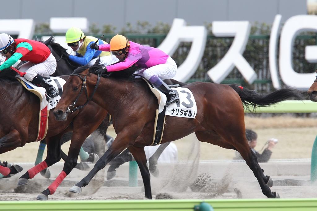 2012年4月21日 福島牝馬S_f0204898_0135320.jpg
