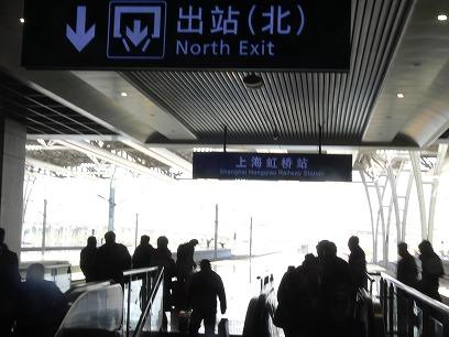 中国出張2010年11月(III)-第五日目-南京-上海高鉄(新幹線)移動_c0153302_18111913.jpg