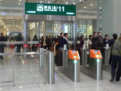 中国出張2010年11月(III)-第五日目-南京-上海高鉄(新幹線)移動_c0153302_1811323.jpg