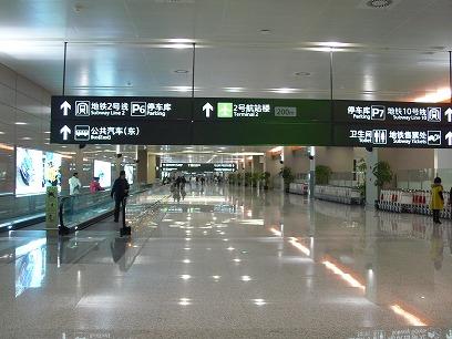 中国出張2010年11月(III)-第五日目-帰国便_c0153302_18342128.jpg