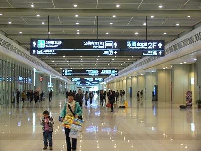 中国出張2010年11月(III)-第五日目-帰国便_c0153302_1834613.jpg