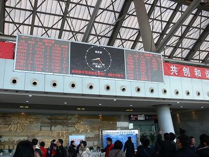 中国出張2010年11月(III)-第五日目-南京-上海高鉄(新幹線)移動_c0153302_1853427.jpg