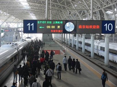 中国出張2010年11月(III)-第五日目-南京-上海高鉄(新幹線)移動_c0153302_1865485.jpg