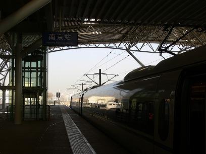 中国出張2010年11月(III)-第五日目-南京-上海高鉄(新幹線)移動_c0153302_1871240.jpg