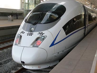中国出張2010年11月(III)-第五日目-南京-上海高鉄(新幹線)移動_c0153302_1873189.jpg