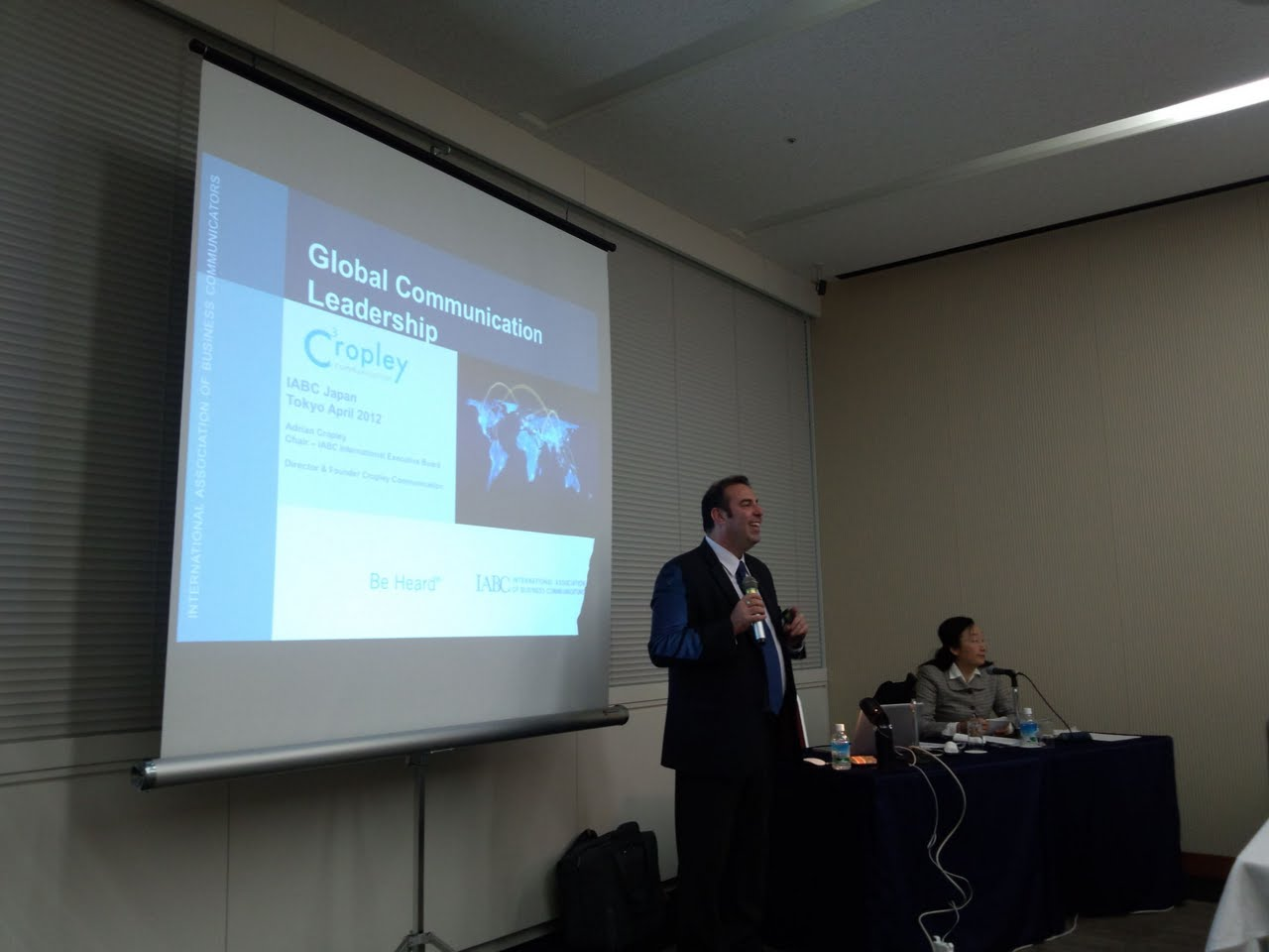 IABCセミナー「世界が求める日本のコミュニケーション・リーダーシップ」_e0123104_701015.jpg