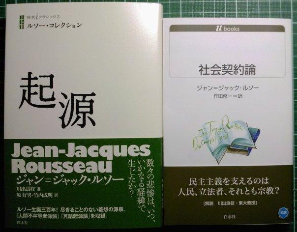 弊社出版物の著者や訳者の方々の最近の御活躍_a0018105_2110969.jpg