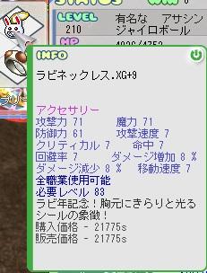 a0135008_1745527.jpg