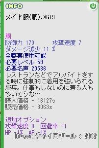 a0135008_1748411.jpg