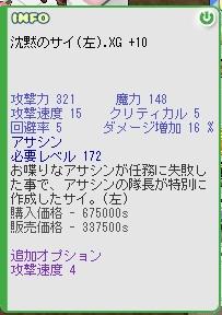 a0135008_17514736.jpg