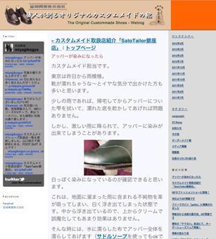 革靴のお手入れ_b0081010_16461742.jpg