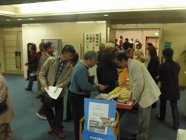 浜岡原発再稼動の是非を問う県民投票実現に向けたの説明会_f0141310_7521929.jpg