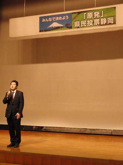 浜岡原発再稼動の是非を問う県民投票実現に向けたの説明会_f0141310_7523161.jpg