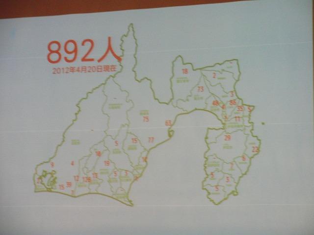 浜岡原発再稼動の是非を問う県民投票実現に向けたの説明会_f0141310_7565979.jpg