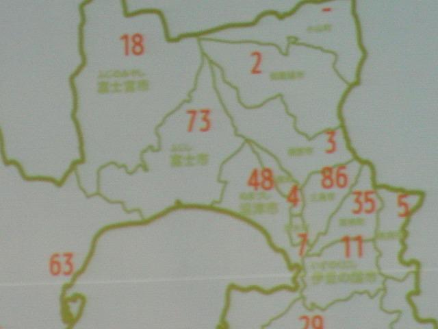 浜岡原発再稼動の是非を問う県民投票実現に向けたの説明会_f0141310_7571542.jpg