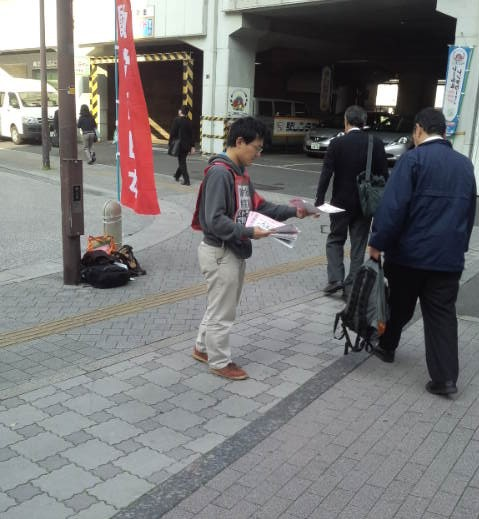 岡山駅東口で朝ビラ_d0155415_1910234.jpg