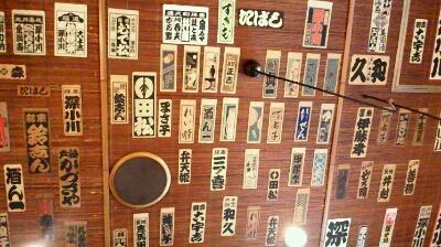 お米屋さんの定食屋さん_b0157416_11321067.jpg