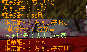 b0183516_19291899.png