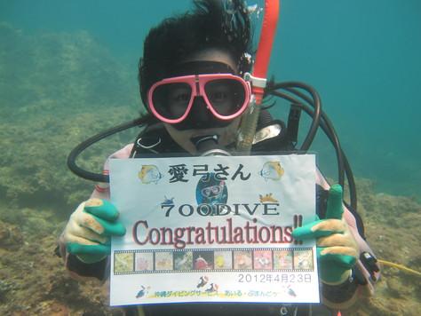4月23日700DIVE congratulations!!_c0070933_2247072.jpg