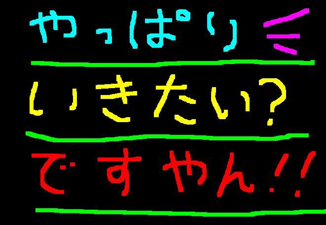 f0056935_19452275.jpg