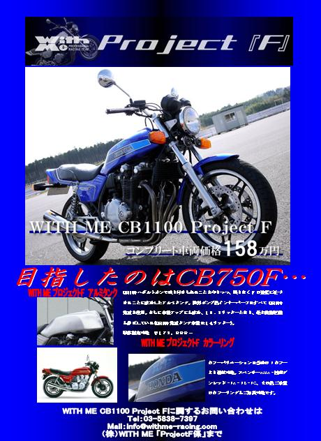 f0056935_2055072.jpg