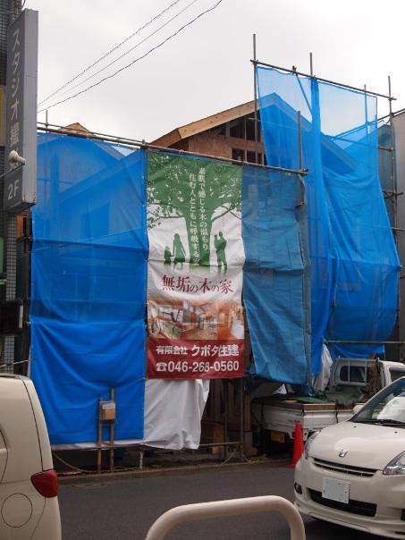 横浜市泉区の現場☆躯体工事順調です。_c0152341_12451268.jpg